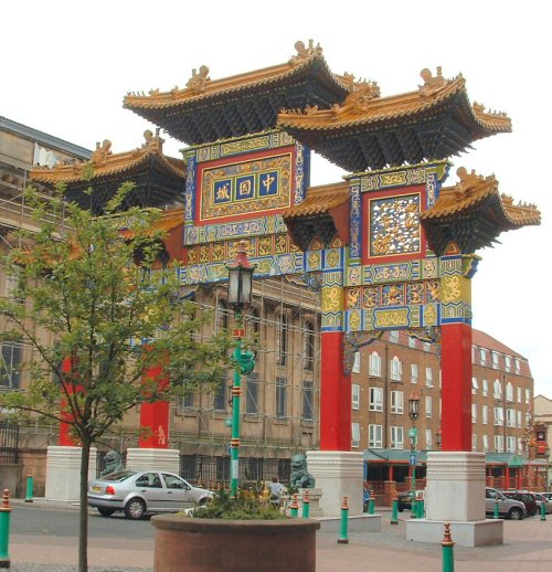 The Chinese Arch