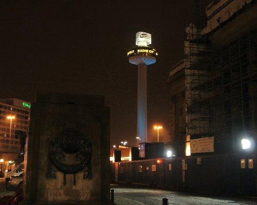 The Radio City Tower at night